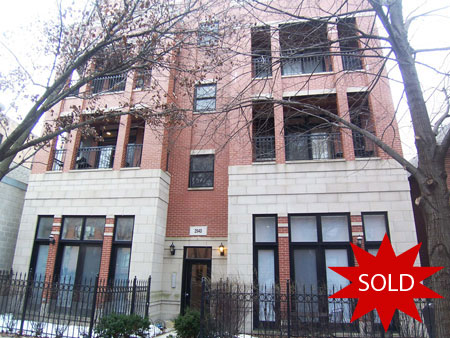 UNDER CONTRACT - 2940 N Sheffield Ave Unit 2S Chicago, 60657